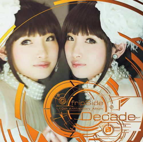 Image 2 for Decade / fripSide [Limited Edition]