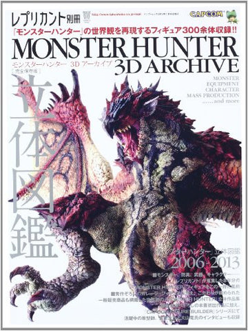 Image for Monster Hunter 3 D Archive