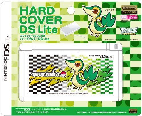 Image 1 for Hard Cover DS Lite (Tsutarja)