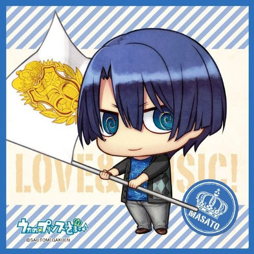 Image 1 for Uta no☆Prince-sama♪ - Uta no☆Prince-sama♪ Debut - Hijirikawa Masato - Mini Towel - Towel - Chimipuri, Flag Ver. (Broccoli)