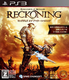 Kingdoms of Amalur: Reckoning - 1