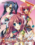 Thumbnail 1 for Shin Koihime Muso - Otome Tairan Vol.1 [Limited Edition]