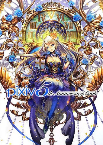 Image for Pixiv 5th Anniversary Book