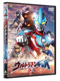 Thumbnail 2 for Ultraman Ginga 2