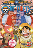 Thumbnail 1 for One Piece 9th Season Enies Lobby Hen Piece.20