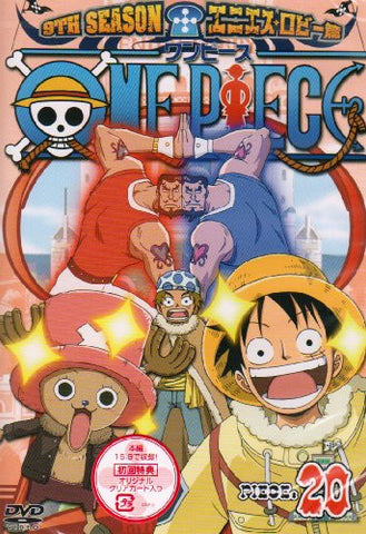 Image for One Piece 9th Season Enies Lobby Hen Piece.20