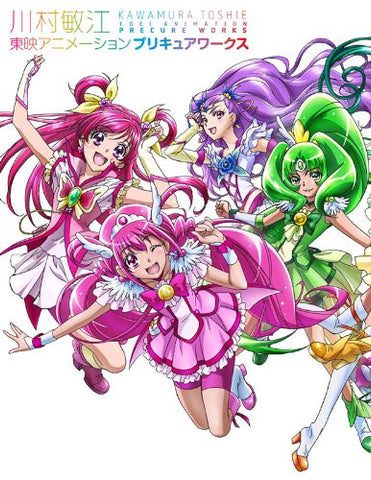 Image for Precure All Stars Dx   Kawamura Toshie Toei Animation Precure Works