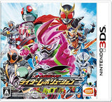 Thumbnail 1 for All Kamen Rider: Rider Revolution