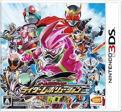 Image for All Kamen Rider: Rider Revolution
