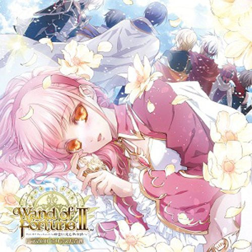 Image 1 for Wand of Fortune 2 ~Jikuu ni Shizumu Mokushiroku~ Drama CD