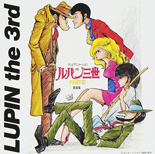 Image 1 for LUPIN the 3rd PART III Music Collection