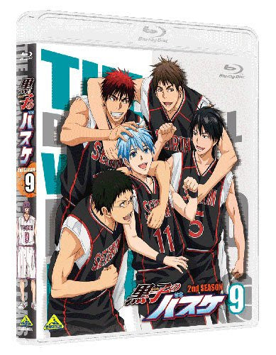 Image 2 for Kuroko No Basket 2nd Season Vol.9