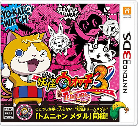Image for Youkai Watch 3 Tempura