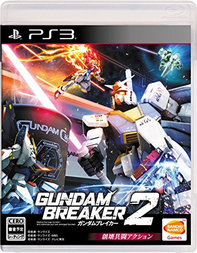 Image 1 for Gundam Breaker 2