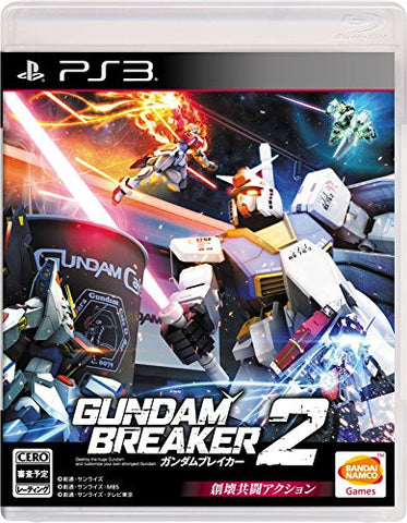 Image for Gundam Breaker 2