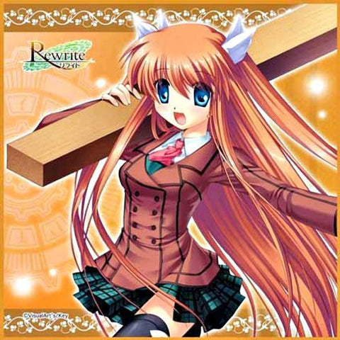Image for Rewrite - Ootori Chihaya - Towel - Mini Towel (Broccoli)