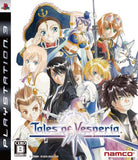 Thumbnail 1 for Tales of Vesperia