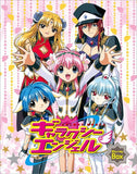 Thumbnail 1 for Galaxy Angel Blu-ray Box