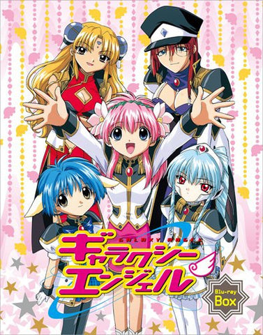 Image for Galaxy Angel Blu-ray Box
