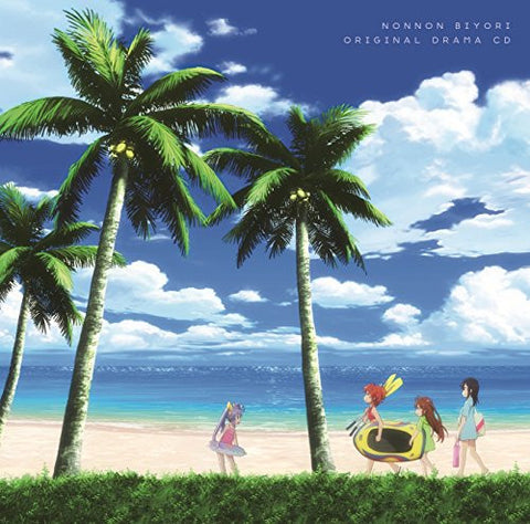 Image for NONNON BIYORI ORIGINAL DRAMA CD