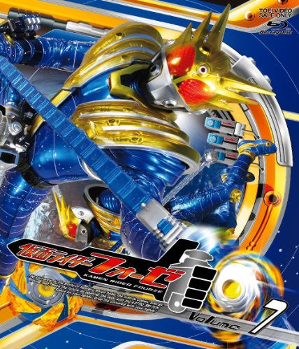 Image 1 for Kamen Rider Fourze Vol.7
