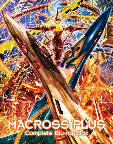 Image for Macross Plus Complete Blu-ray Box [Limited Pressing]