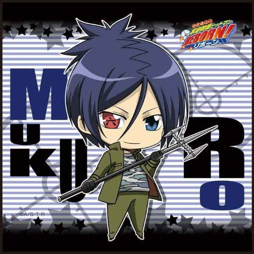 Image 1 for Katekyou Hitman REBORN! - Rokudou Mukuro - Towel - Mini Towel (Broccoli)
