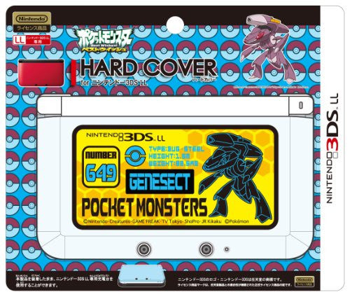 Image 2 for Pocket Monsters Hard Cover for Nintendo 3DS LL (Genesect)