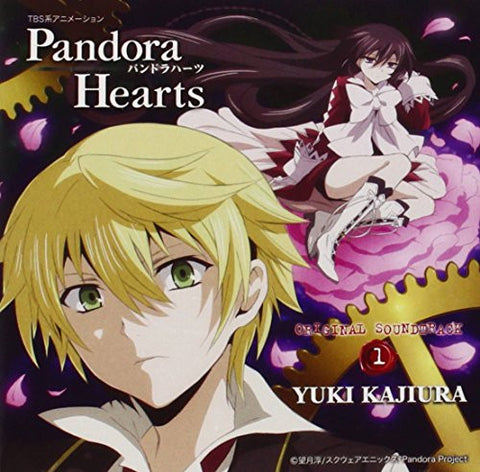 Image for Pandora Hearts ORIGINAL SOUNDTRACK 1