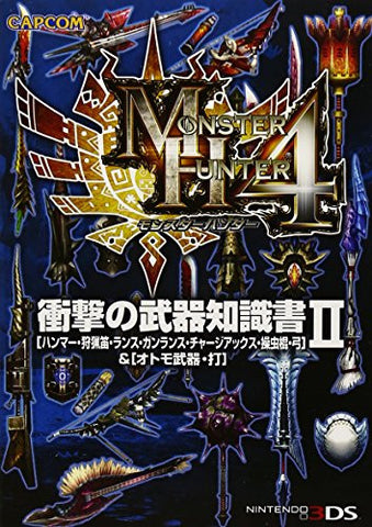 Image for Monster Hunter 4 Ompact Weapon Encyclopedia Art Book #2 / 3 Ds