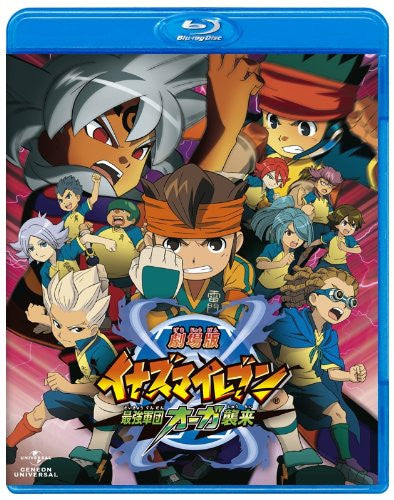 Image 2 for Inazuma Eleven: The Movie Saikyo Gundan Ogre Shurai