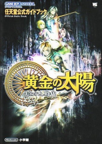 Image for Golden Sun: The Lost Age Strategy Guide Book / Gba