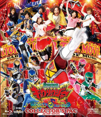 Image for Zyuden Sentai Kyoryuger / Jyuden Sentai Kyoryuger Gaburincho Of Music Collector's Pack Theatrical Edition