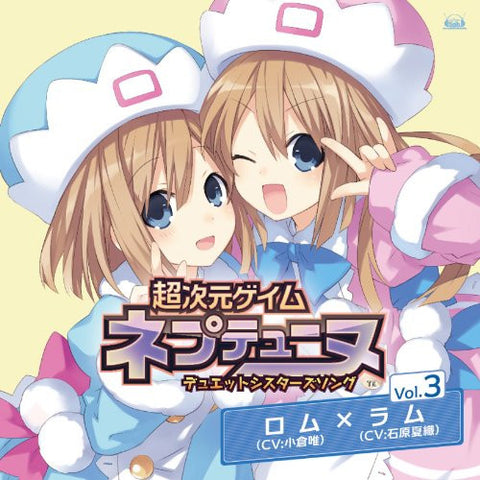 Image for Choujigen Game Neptune Duet Sisters Song Vol.3