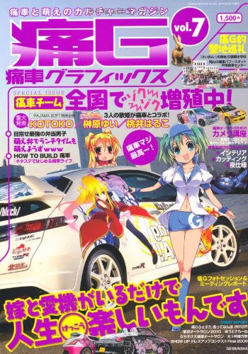 Image 1 for Ita G Itasha Graphics #7 Anime Painted Car Fan Book