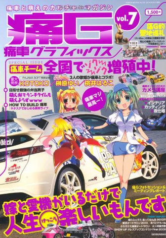Image for Ita G Itasha Graphics #7 Anime Painted Car Fan Book