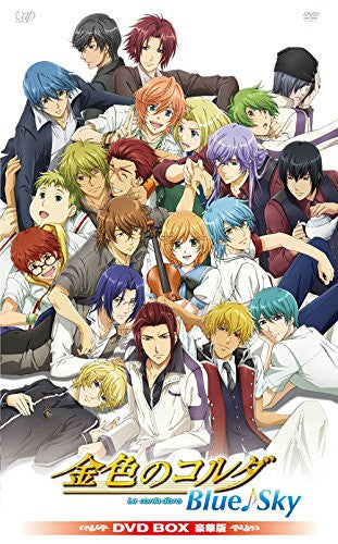 Image 1 for La Corda D'oro Blue Sky Dvd-Box Deluxe Edition [Limited Edition]