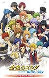 Thumbnail 1 for La Corda D'oro Blue Sky Dvd-Box Deluxe Edition [Limited Edition]