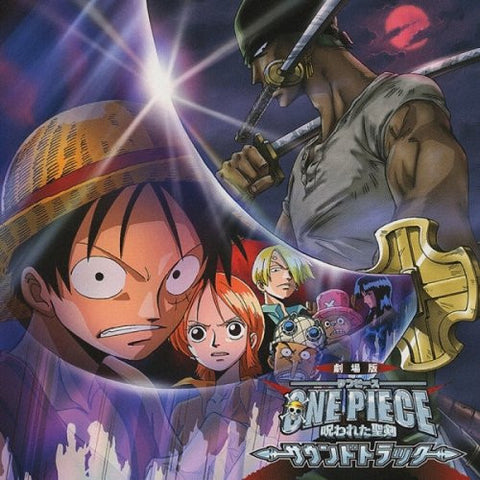 Image for ONE PIECE THE MOVIE Norowareta Seiken Soundtrack