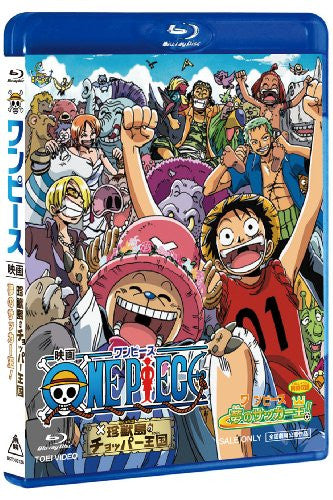 Image 3 for One Piece Chinjyu-tou No Chopper Oukoku