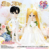 Bishoujo Senshi Sailor Moon - Chiba Mamoru - Pullip - TaeYang T-266 - 1/6 - Wedding Version (Groove)  - 3