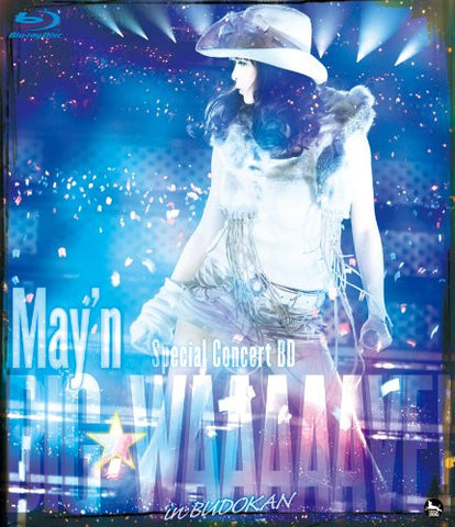 Image for May'n Special Concert BD Big Waaaaave In Nippon Budokan