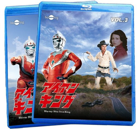 Image for Iron King Blu-ray Value Price Set Vol.3-4 [Limited Edition]