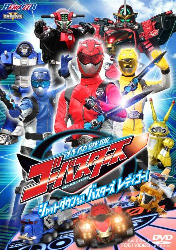 Image 1 for Hero Club Tokumei Sentai Go-Busters Vol.1