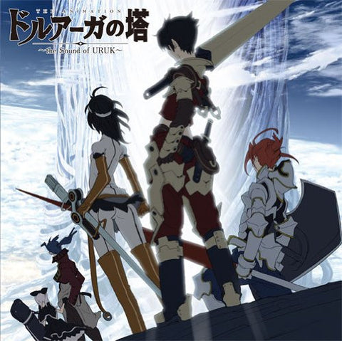 Image for The Tower of Druaga ~The Sound of URUK~ Original Soundtrack
