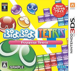 Thumbnail 1 for Puyo Puyo Tetris (Special Price)