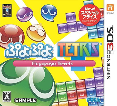 Image for Puyo Puyo Tetris (Special Price)