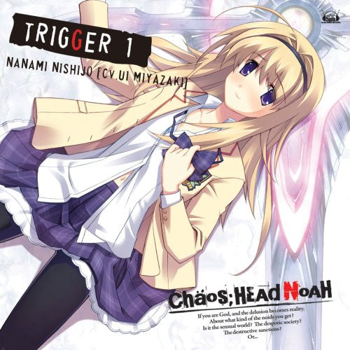 Image 1 for CHAOS;HEAD NOAH TRIGGER 1 - Nanami Nishijo  [Limited Edition]
