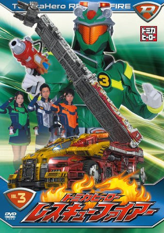 Image for Tomica Hero Rescue Fire Vol.3