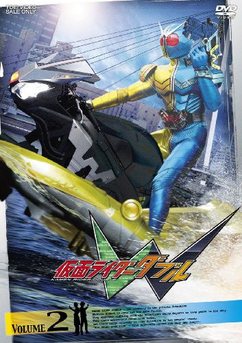 Image 1 for Kamen Rider Double W Vol.2